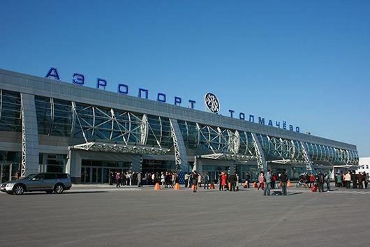 Город Новосибирск. Аэропорт Новосибирска